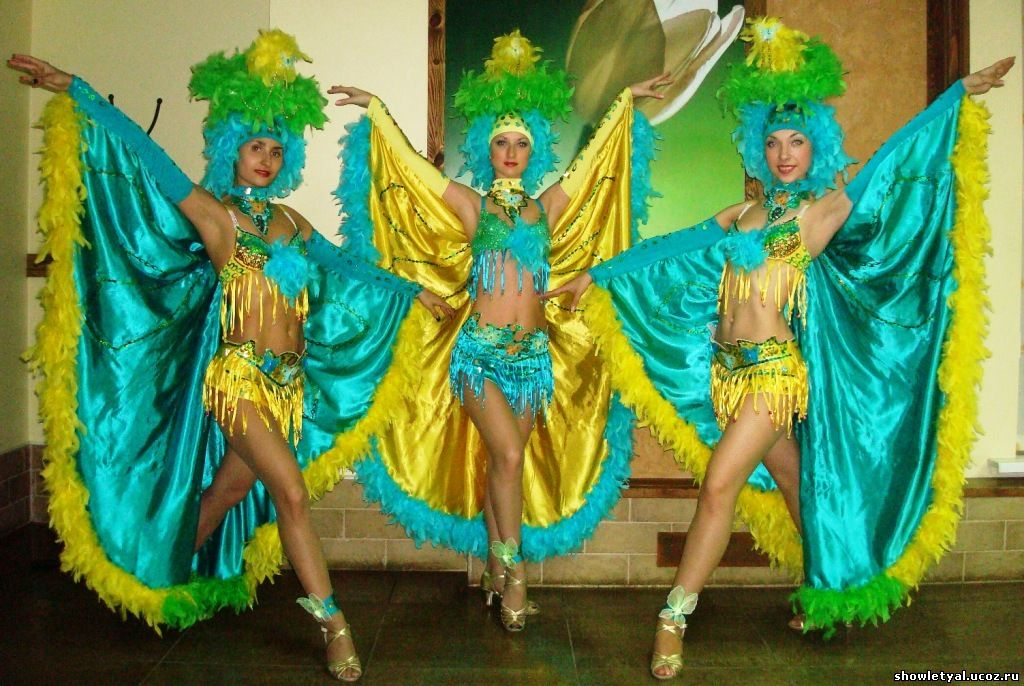 Наряд для бразильского карнавала